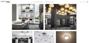 Spotlight webshop - Spotlightshop.dk